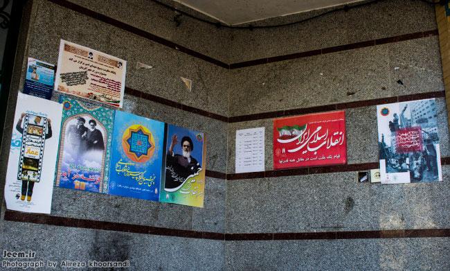 http://azerila.persiangig.com/image/Gallery/Gallery%208/IMG_0271.jpg