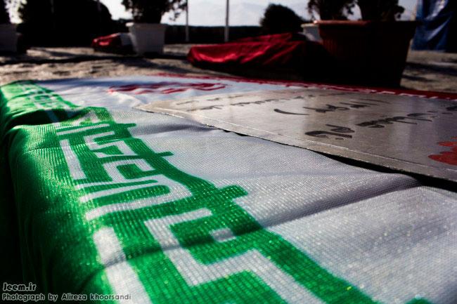 http://azerila.persiangig.com/image/Gallery/Gallery%208/IMG_0286.jpg