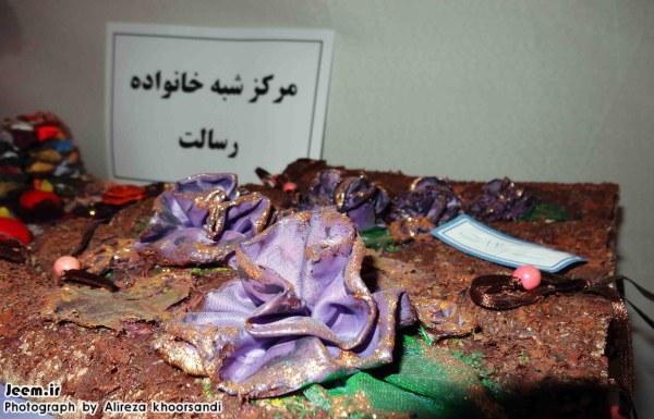http://azerila.persiangig.com/image/jeem.ir/Baran/baran%20%2814%29.jpg