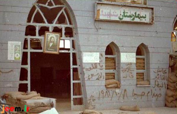 http://azerila.persiangig.com/image/jeem.ir/khoram%20shahr/images/khoram%20shahr%20(26).jpg